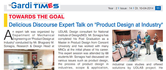 April 2014 Gardi Times: Expert talk